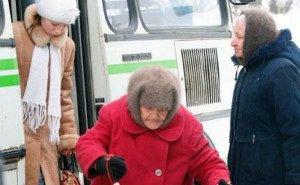 На Кубани хотят повысить стоимость льготных проездных