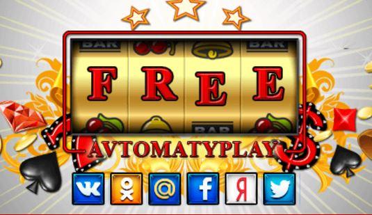 Играть на сайте free.avtomatyplay.net