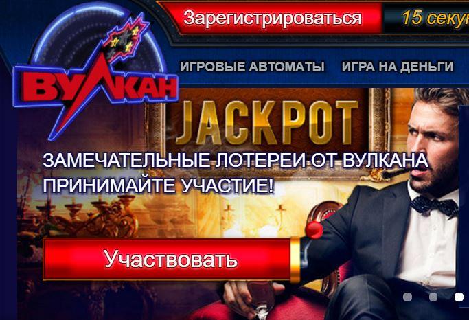 Игровые автоматы - игры для азартных людей