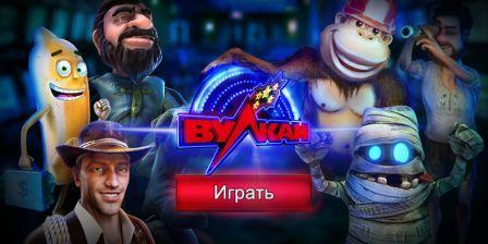 Интернет-казино на casino-mirror.com