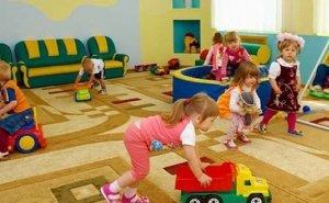 На Кубани в 2017 году начинается крупное строительство школ и детсадов