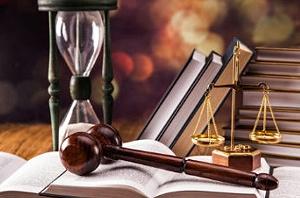 Бесплатные юридические услуги