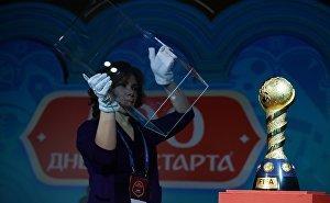 В Сочи отметят «100 дней до Кубка конфедераций»