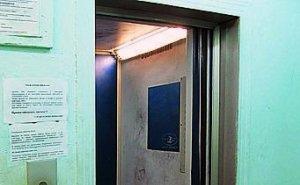 В Армавире в лифте убили двух человек