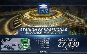 Стадион ФК «Краснодар» вошёл в число лучших спортивных сооружений мира