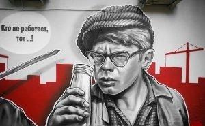 Рисование на стенах в Сочи превратилось в настоящее искусство