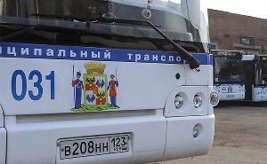 После возгорания автобуса в Краснодаре проверят весь общественный транспорт