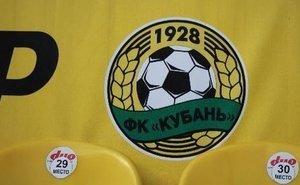 Кондратьев: масштабной реконструкции стадиона «Кубань» к ЧМ-2018 не будет