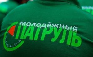 Кубанцы разочарованы юридической грамотностью и физподготовкой ДМД