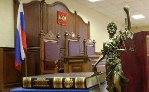 И такое бывает: Верховный суд вернул квартиру, купленную на «вторичке», продавцу