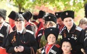 «Союз казачьей молодёжи» появится на Кубани