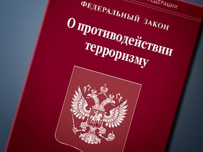 Новости России сообщают, что страна борется с экстремистами