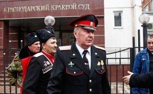 68-летнего кошевого атамана Анапы посадили на 6,5 лет