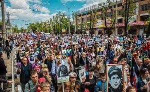 Кремль запретил губернаторам сгонять граждан на празднование 9 Мая