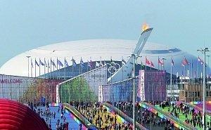 Сочи воспринимают как новую столицу России