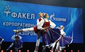 Фестиваль «Факел» в Сочи расширяет границы