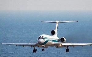Официально названа причина падения Ту-154 в Сочи