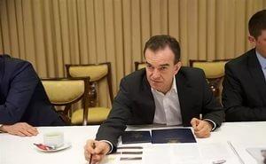 Кондратьев настаивает на строительстве в Краснодаре студгородка вместо жилых домов