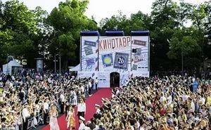 В Сочи открылся «Кинотавр»