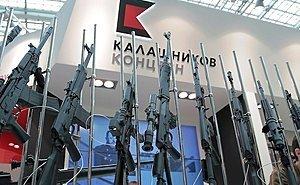 Концерн «Калашников» будет сотрудничать с КубГУ