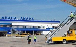 «Базэл Аэро» запустил новый терминал в Анапе