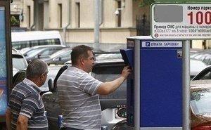 С 1 августа в Краснодаре вводится постоплата парковок