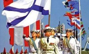 Кубань отмечает День ВМФ
