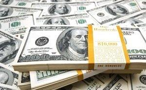 Кубань, по объёму иностранных инвестиций, лидирует в ЮФО