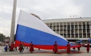 На День Государственного флага на главном флагштоке Кубани будет развиваться триколор