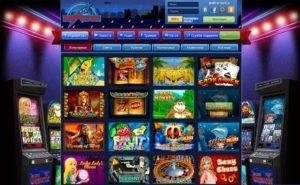 Игровые автоматы на онлайн-казино-вулкан com