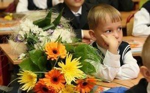 В Краснодаре школа набрала в этом году 20 первых классов — от «А» до «Ф»
