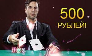 Щедрые бонусы от казино Вулкан