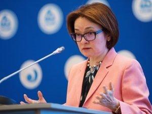На Международном банковском форуме в Сочи говорили о криптовалютах