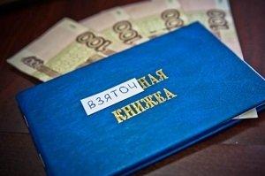 В ситуации с коррупцией в медколледже Краснодара разбирается Минздрав