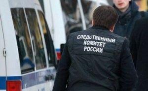 СУ СК РФ по Краснодарскому краю проверяет причастность задержанной семьи к каннибализму