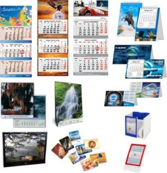 Печать заказных календарей
