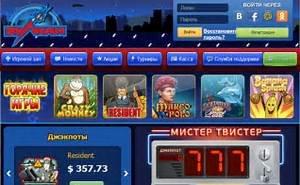 vulkanoorg - вулкан игровые автоматы