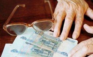 На Кубани почтальонша убила 91-летнюю пенсионерку