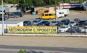 Краснодар занял первое место в рейтинге самых выгодных мест продажи подержанных авто