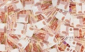 Высвобожденные от снижения долговой нагрузки средства власти Кубани направят на соцсферу