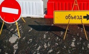 Что изменилось в жизни краснодарцев после закрытия на ремонт улицы Тургенева