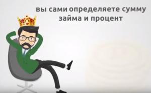 zaimite com - - все об онлайн-кредитах