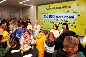 Торговый Дом «Столото» открыл уникальный лотерейный центр в Москве