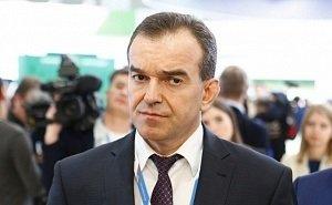 Кондратьев принял участие в российско-германской конференции молодых лидеров