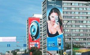 Размещение рекламы «по-сочински» уйдёт в прошлое