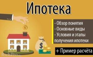 Эксперты назвали уровень дохода для комфортной ипотеки