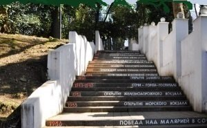 В Сочи разработан новый исторический маршрут