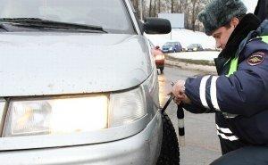 Въезд на горные трассы Кубани водителям на летней резине будет запрещён
