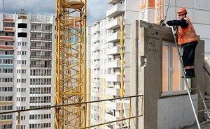 На Кубани дольщики будут теперь сами следить за строительством своих домов