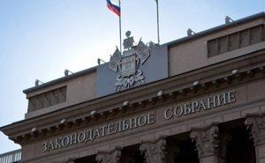Что поменялось в 2017 году в политической жизни Краснодарского края?